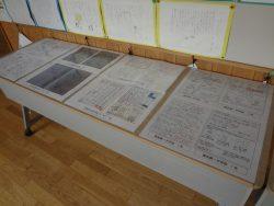 1106家庭学習ノート展003_s