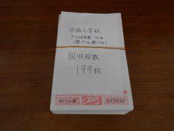 DSCN3388